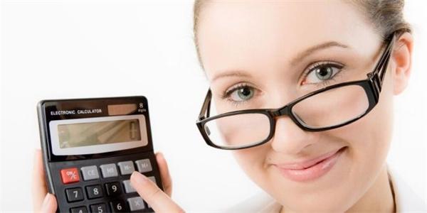 Mateřská dovolená kalkulačka